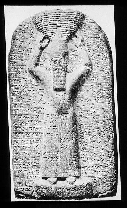 Milkau_Assurbanipal_als_hoher_Priester_51-2